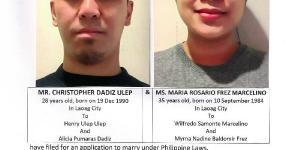 Public Notice of Application to Marry - Ulep, Christopher D. and Marcelino, Maria Rosario F.