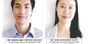 Public Notice of Application to Marry - Sanchez, Adrian Amiel P. and Hular, Sarah G.
